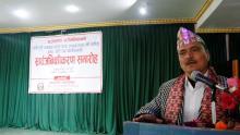 प्रमुख  जिल्ला अधिकारी श्री गंगा बहादुर क्षेत्री