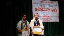 उत्कृष्ट कर्मचारी द्वय  श्री कर्ण बहादुर थकाली र श्री सुस्मिता नेपाली
