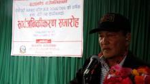 सबिधान सभा सदस्य श्री  चन्द्र बहादुर गुरुङ